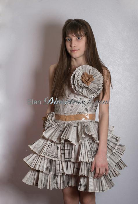 Платье из газеты своим руками